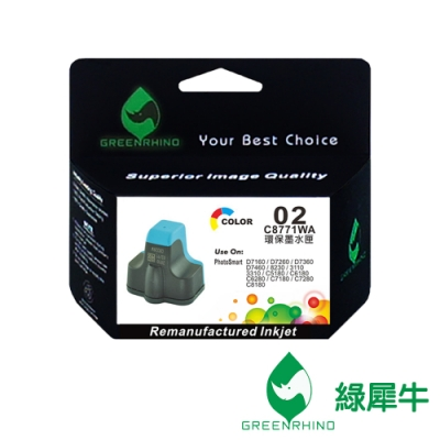 【綠犀牛】 for HP NO.02 C8771WA 藍色高容量環保墨水匣 /適用 HP PhotoSmart 3110/3310/8230/C5180/C6180/C6280/C7180/C7280