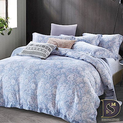 DESMOND岱思夢 雙人 100%天絲兩用被床包組 芳雅-藍