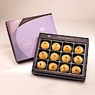 【漢坊月餅/糕餅】臻饌 綜合12入禮盒(共3盒)