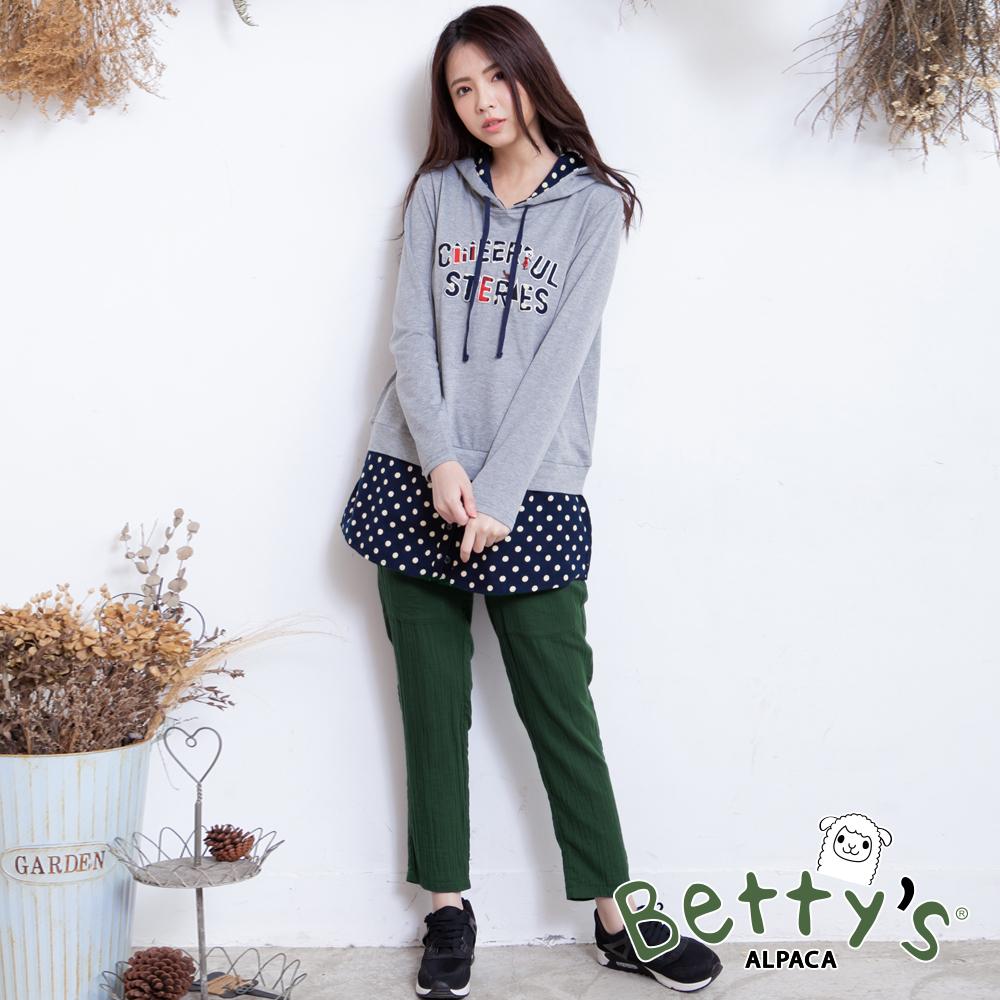 betty's貝蒂思 鬆緊多口袋休閒長褲(深綠) @ Y!購物