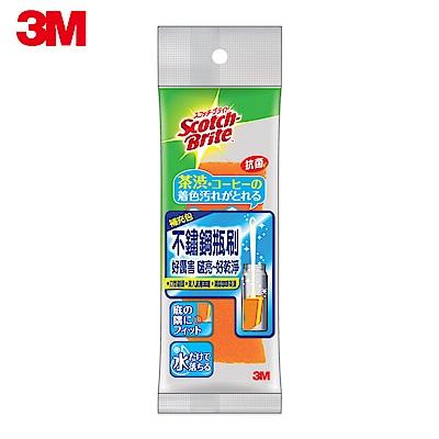 3M 百利保溫瓶專用清潔刷單入補充包 (日本原裝進口)