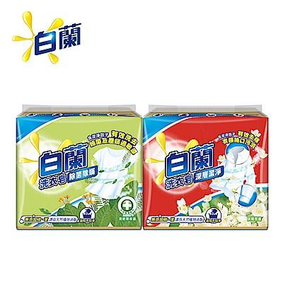 白蘭 洗衣皂15件超值組