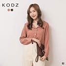 東京著衣-KODZ 個性時尚V領直條紋排釦襯衫(共二色)