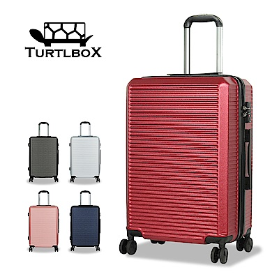 Turtlbox 特托堡斯 行李箱旅行箱20吋 25吋超大容量防盜拉鍊T63 (勃艮第紅)