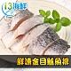 【愛上海鮮】鮮凍金目鱸魚清肉排5片組(150g±10%/片) product thumbnail 1