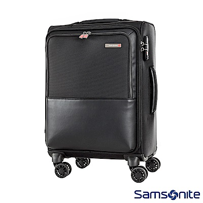 Samsonite新秀麗 Sefton智慧型商務登機箱(黑)