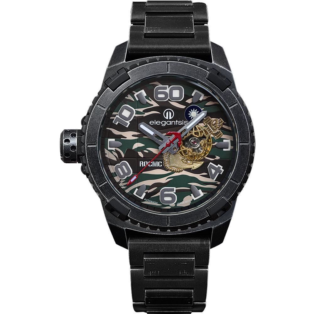 elegantsis 中華民國海軍陸戰隊限量機械套錶-48mm