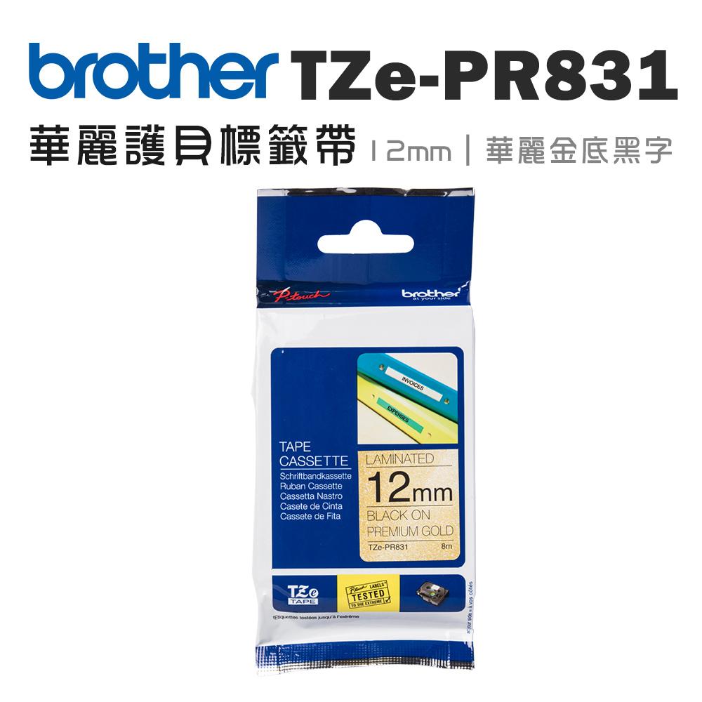 Brother TZe-PR831 華麗護貝標籤帶 ( 12mm 華麗金底黑字 )