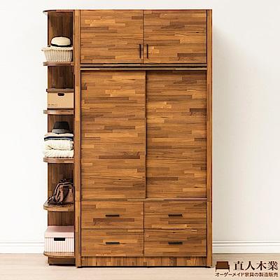 日本直人木業-STYLE積層木四尺滑門加開放邊櫃150CM被櫥高衣櫃