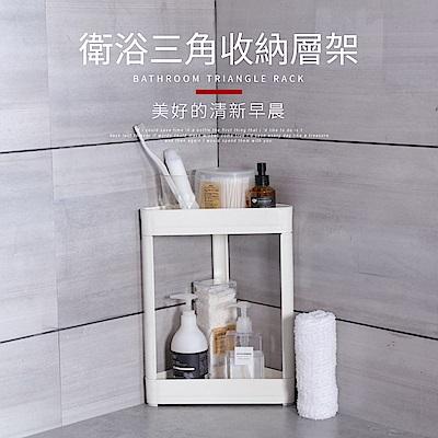 IDEA-雙層多功能衛浴三角收納層架