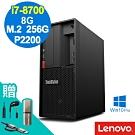 Lenovo P330 i7-8700/8G/M.2 256G/P2200/W10P*