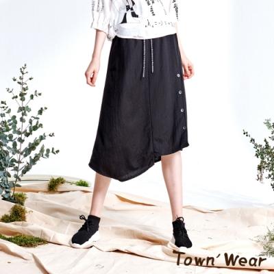 【TOWNWEAR棠葳】休閒排釦設計綁帶不對稱長裙