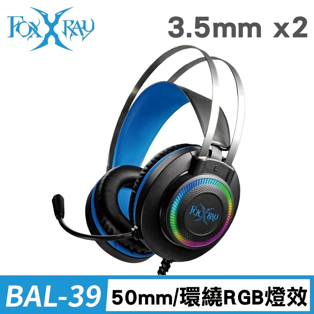 FOXXRAY 忒亞響狐電競耳機麥克風(FXR-BAL-39) @ Y!購物