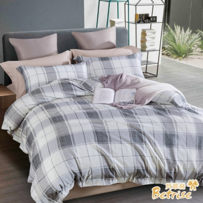 Betrise自然風光  雙人-3M專利天絲吸濕排汗四件式兩用被床包組