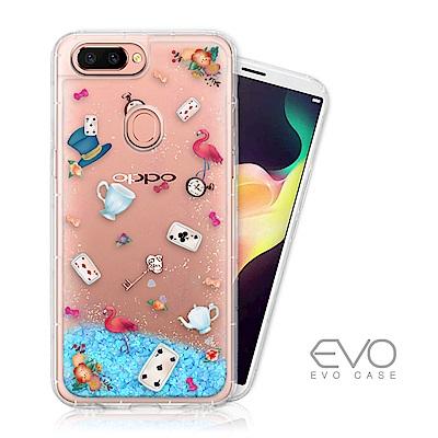 EVO CASE OPPO R15 藍色亮片流沙手機軟殼 - 愛麗絲