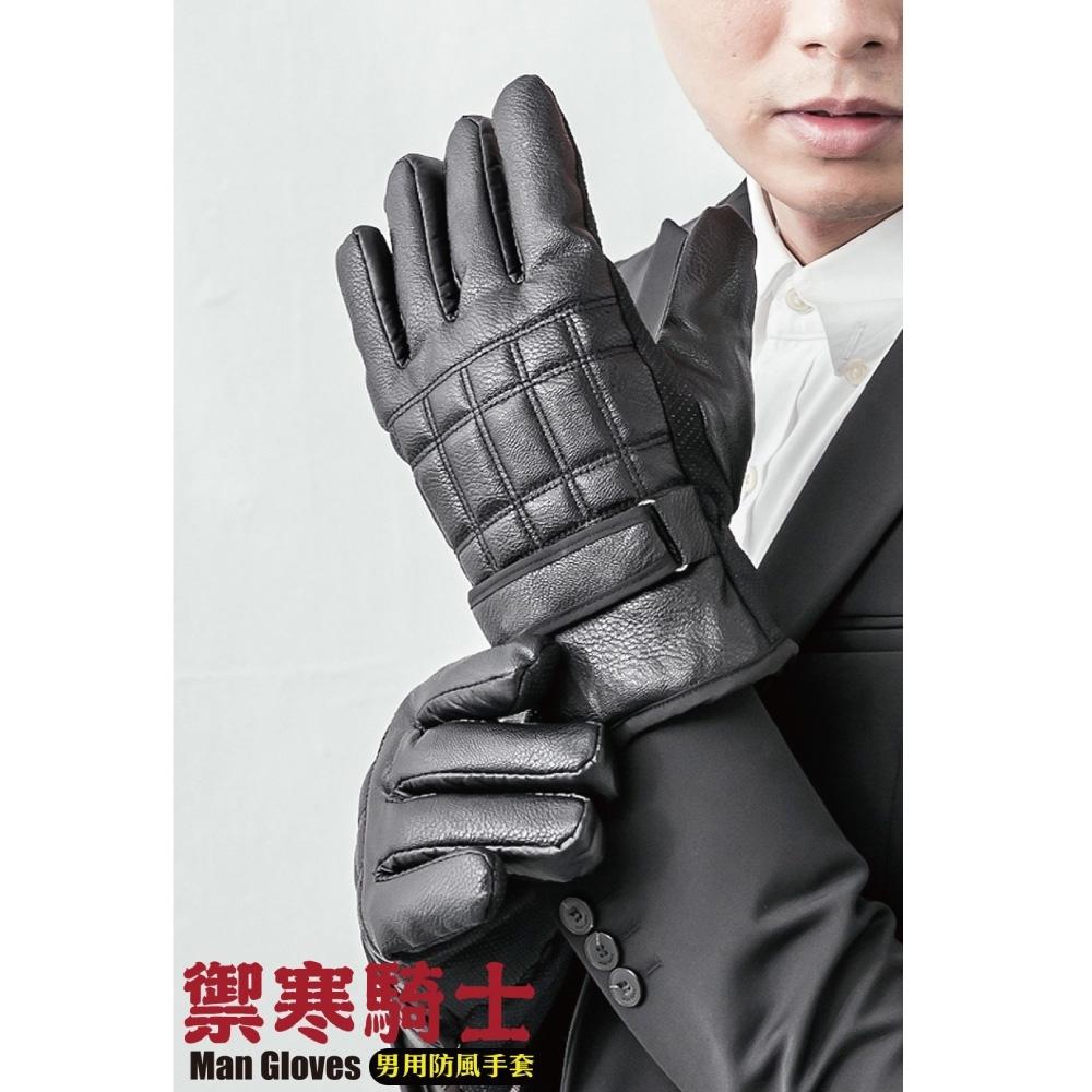 蒂巴蕾 禦寒騎士-男用防風手套 超厚仿皮 黑色