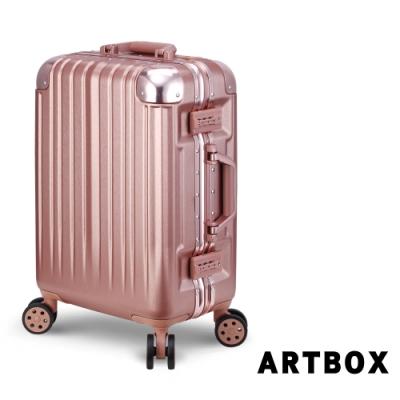 【ARTBOX】冰封奧斯陸 20吋 平面凹槽拉絲紋鋁框行李箱 (玫瑰金)