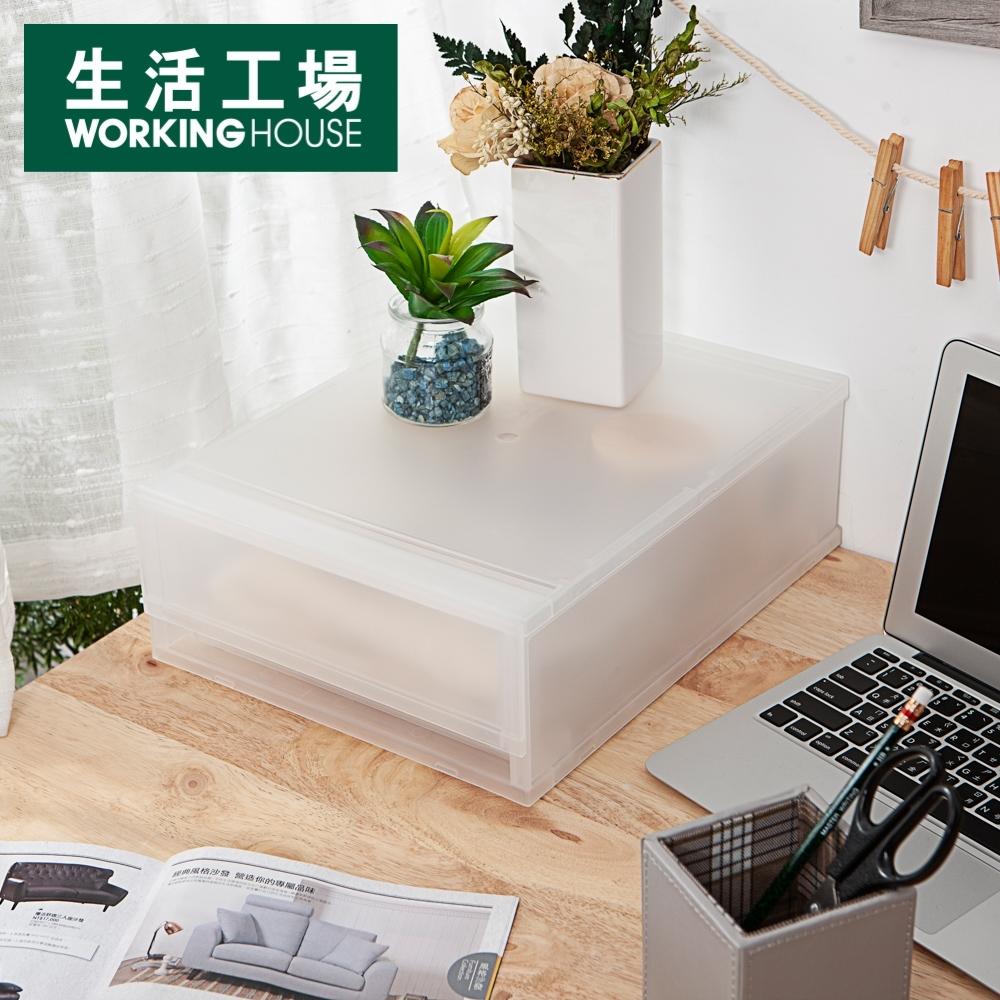 【生活工場】PLUS A4收納抽屜盒
