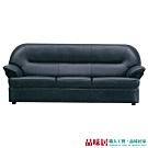 文創集 麥西隆時尚黑透氣皮革三人座沙發椅-80x200x87cm免組
