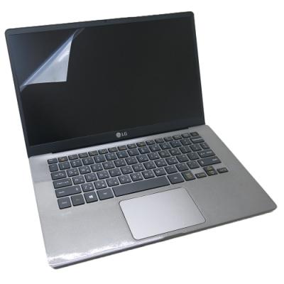 EZstick LG Gram 14Z90N 專用 螢幕保護貼