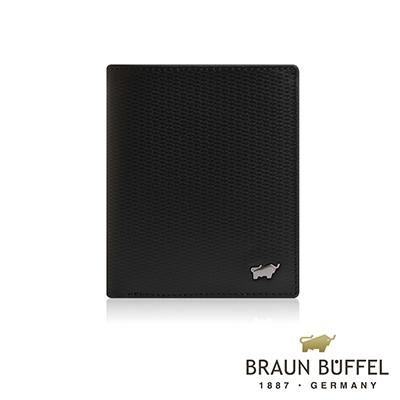 BRAUN BUFFEL -席德系列3卡直立式短夾 - 雅典黑