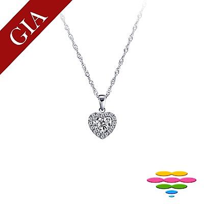 彩糖 GIA 30分 E/SI2 鑽石 3EX+八心八箭車工 愛心鑽石項鍊