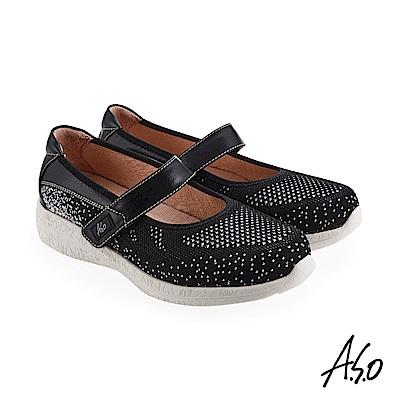 A.S.O 活力雙核心 透氣輕便機能休閒鞋 黑