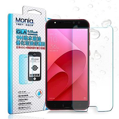 MONIA ASUS Zenfone 4 Selfie Pro ZD552KL 鋼化玻璃膜