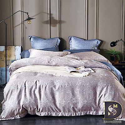 DESMOND岱思夢 雙人 100%天絲八件式床罩組 TENCEL 富萊緹