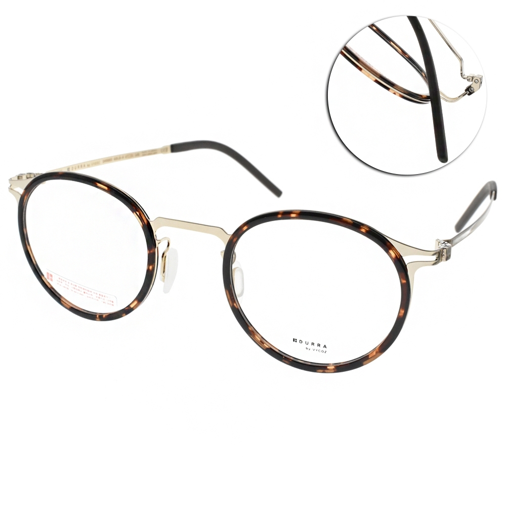 VYCOZ眼鏡 DURRA系列 薄鋼小貓眼款 /琥珀棕-金 #DR9003 GOLD-H
