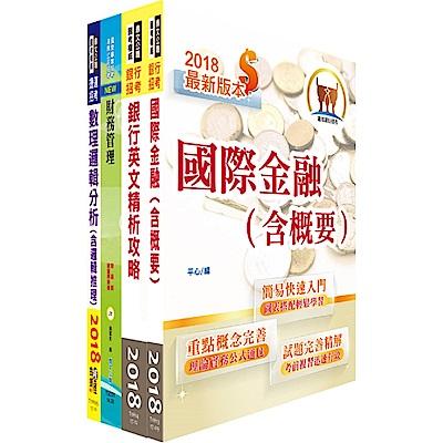 108年合作金庫(儲備菁英(GA))套書(贈題庫網帳號、雲端課程)