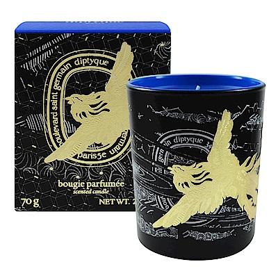 Diptyque 耶誕限量蠟燭-鳳凰淚滴(藍) 70g Phoenix Candle