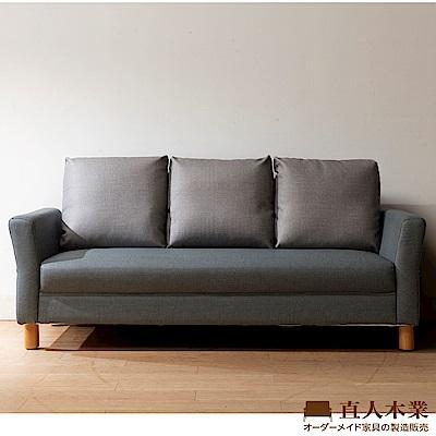 日本直人木業-ITALY防潑水/防污貓抓布高椅背三人沙發