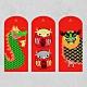佳墨-2021牛年紅包袋-金銀財寶-3入組 product thumbnail 1