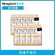 Neogence霓淨思 N7空姐零時差潤澤面膜8入組(共32片) product thumbnail 1