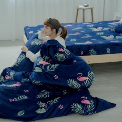 BUHO 極柔暖法蘭絨兩用毯被床包雙人加大四件組(暮光秘藍)