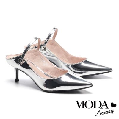 高跟鞋 MODA Luxury 簡約優雅晶鑽兩穿繫帶羊皮尖頭高跟鞋-銀