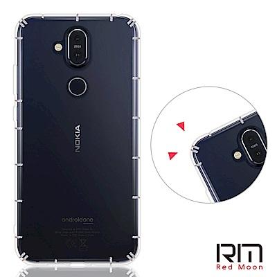 RedMoon Nokia 8.1 防摔透明TPU手機軟殼