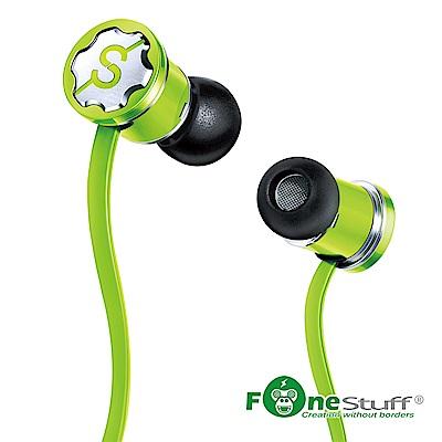 Fonestuff Fits 抗噪重低音耳塞式耳機(轉)