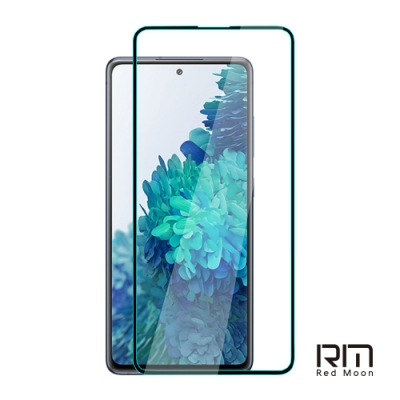 RedMoon 三星 Galaxy S20 FE 5G 9H高鋁玻璃保貼 螢幕貼 20D保貼