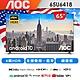 AOC 65型 4K HDR Android 10 (Google認證) 液晶顯示器 65U6418(含標準安裝) product thumbnail 1