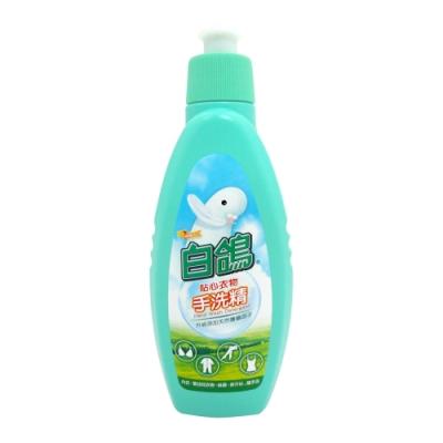 (贈品)白鴿 貼心衣物手洗精-330g