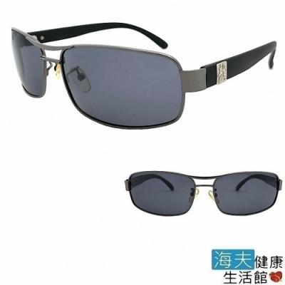 海夫健康生活館 向日葵眼鏡 鋁鎂偏光太陽眼鏡 UV400/MIT/輕盈 322033