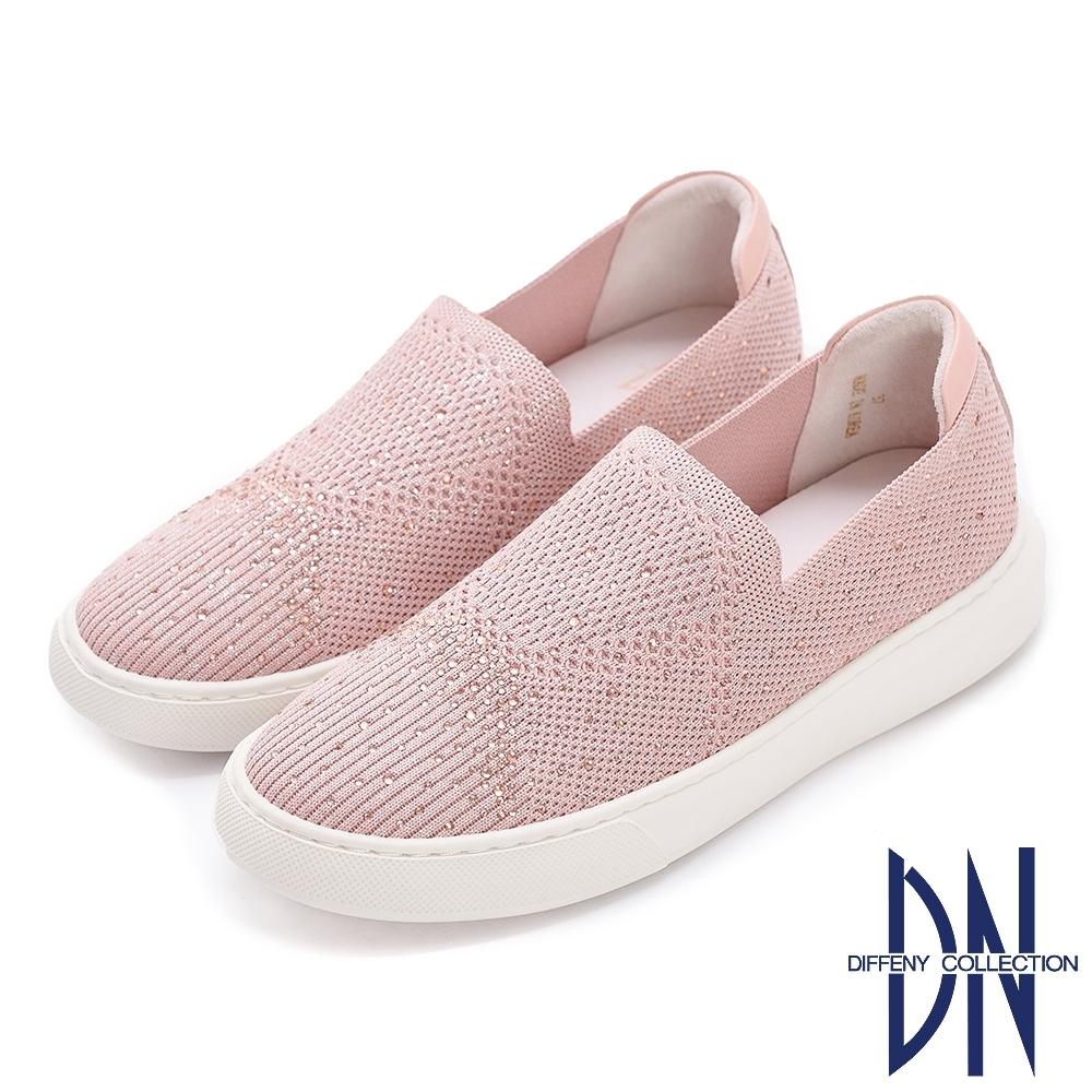 DN休閒鞋_水鑽點綴幾何針織平底鞋-粉