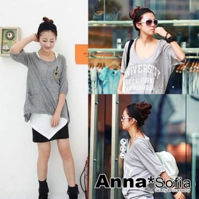 【每周特惠】AnnaSofia 韓版運動風 棉質寬髮帶(共有二色)