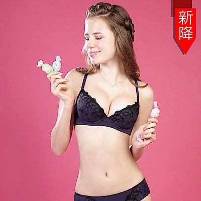 瑪登瑪朵 15秋冬S-Select提托內衣 B-E罩杯 (優雅紫)