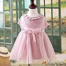 Mini Jule 洋裝 花朵網紗披肩刺繡無袖洋裝(紫)