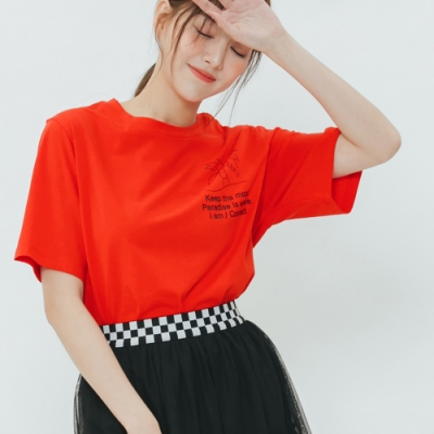 H:CONNECT 韓國品牌 女裝-夏日椰子樹圓領T-shirt-紅