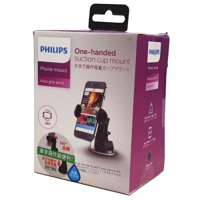 PHILIPS 360度旋轉專利矽膠吸盤式萬用手機車架