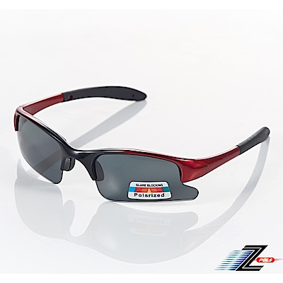 【Z-POLS】頂級兒童專用質感黑紅漸 搭POLARIZED寶麗來偏光太陽眼鏡